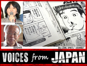 NH-152-GRAPHIC-Voices-of-Japan521