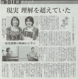 浜田さんコラム