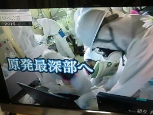 NHKスペシャル『廃炉への道』